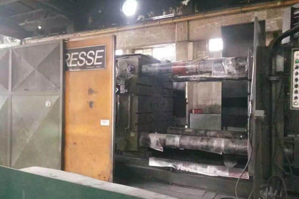 Picture of Italpresse IP/1100-SC Horizontal Cold Chamber Aluminum/Magnesium Capable High Pressure Die Casting Machine For Sale DCMP-4085